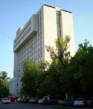 Russian Scientific Center of Surgery, Moscow