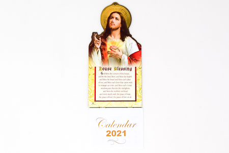 Sacred Heart of Jesus  - Calendar 2021.