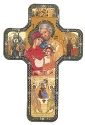 Icon Holy Family  Cross Wall Plaque.